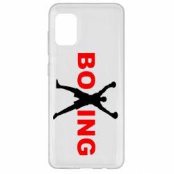 Чехол для Samsung A31 BoXing X