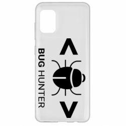 Чохол для Samsung A31 Bug Hunter