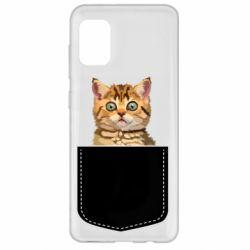 Чехол для Samsung A31 Cat in your pocket