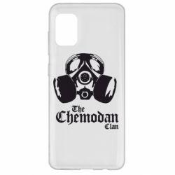 Чохол для Samsung A31 Chemodan