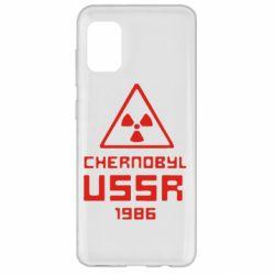 Чехол для Samsung A31 Chernobyl USSR