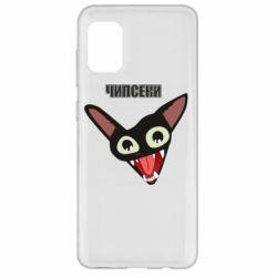 Чехол для Samsung A31 Чипсеки кот мем