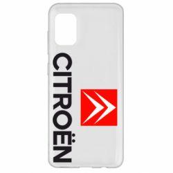 Чехол для Samsung A31 Citroën Small