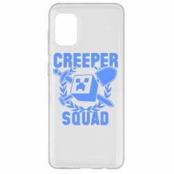 Чохол для Samsung A31 Creeper Squad