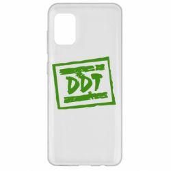 Чохол для Samsung A31 DDT (ДДТ)