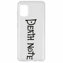 Чохол для Samsung A31 Death note name