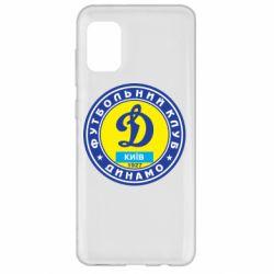 Чехол для Samsung A31 Динамо Киев