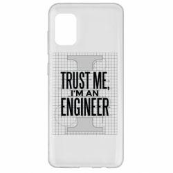Чохол для Samsung A31 Довірся мені я інженер