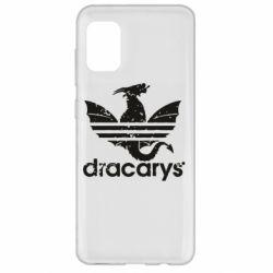 Чохол для Samsung A31 Dracarys