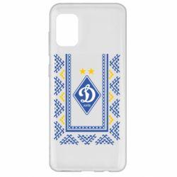 Чехол для Samsung A31 Dynamo logo and ornament