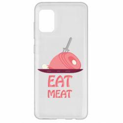 Чехол для Samsung A31 Eat meat