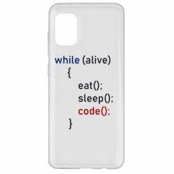 Чохол для Samsung A31 Eat, Sleep, Code