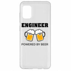 Чохол для Samsung A31 Engineer Powered By Beer