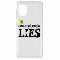 Чехол для Samsung A31 Everybody LIES House