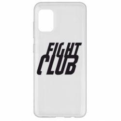 Чохол для Samsung A31 Fight Club