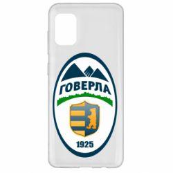 Чехол для Samsung A31 ФК Говерла Ужгород