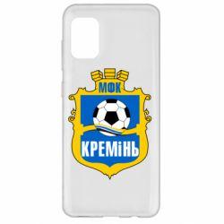 Чохол для Samsung A31 ФК Кремінь Кременчук