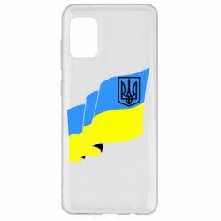 Чехол для Samsung A31 Флаг Украины с Гербом
