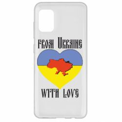 Чохол для Samsung A31 From Ukraine with Love
