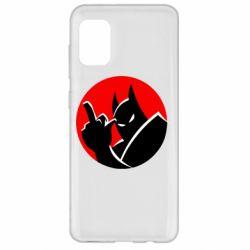 Чохол для Samsung A31 Fuck Batman