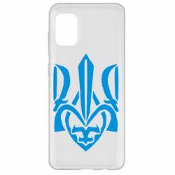 Чохол для Samsung A31 Гарний герб України
