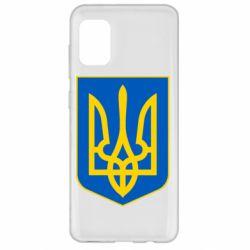 Чохол для Samsung A31 Герб неньки-України
