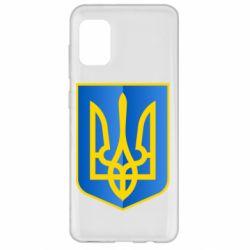 Чехол для Samsung A31 Герб України 3D