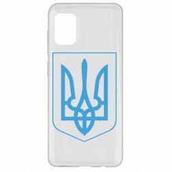 Чохол для Samsung A31 Герб України з рамкою