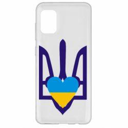 Чохол для Samsung A31 Герб з серцем