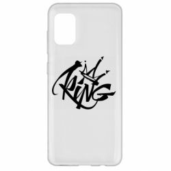 Чехол для Samsung A31 Graffiti king