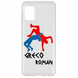 Чохол для Samsung A31 Греко-римська боротьба