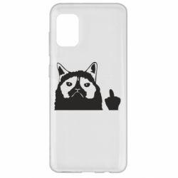Чохол для Samsung A31 Grumpy cat F**k Off