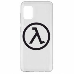 Чехол для Samsung A31 Half Life Logo