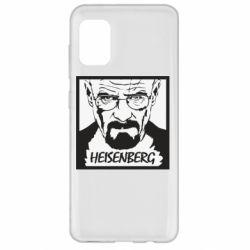 Чохол для Samsung A31 Heisenberg face