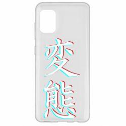 Чехол для Samsung A31 HENTAI JAPAN GLITCH