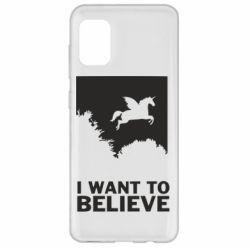 Чохол для Samsung A31 Хочу вірити в єдинорогів