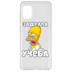 Чохол для Samsung A31 Homer is tired of studying