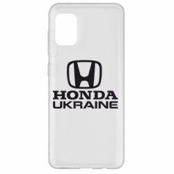 Чехол для Samsung A31 Honda Ukraine