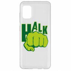 Чехол для Samsung A31 Hulk fist