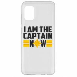 Чохол для Samsung A31 I am captain now