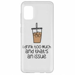 Чохол для Samsung A31 I drink too much and that's an issue