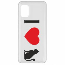 Чохол для Samsung A31 I love cat