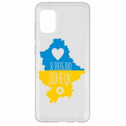 Чехол для Samsung A31 I love Donetsk, Ukraine
