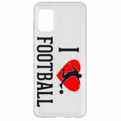 Чохол для Samsung A31 I love football