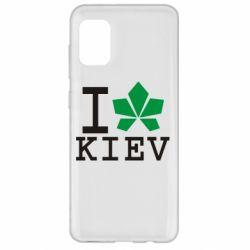 Чохол для Samsung A31 I love Kiev - з листком