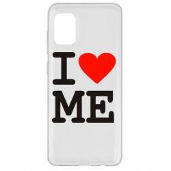 Чехол для Samsung A31 I love ME