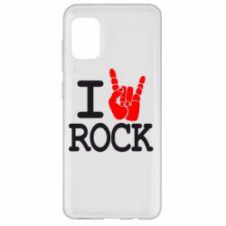Чехол для Samsung A31 I love rock