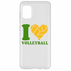 Чохол для Samsung A31 I love volleyball