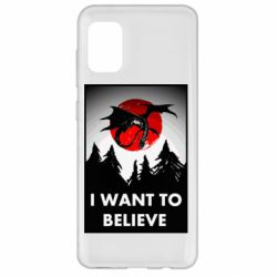 Чехол для Samsung A31 I want to BELIEVE poster