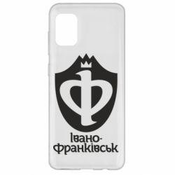 Чехол для Samsung A31 Ивано-Франковск эмблема
